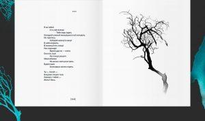 lysikov-book-2